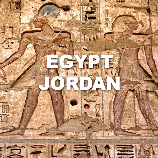 EgyptJordan1121.jpg