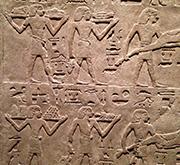 05sideEgypt.jpg